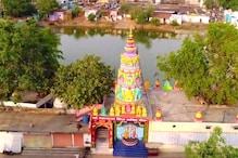 VIDEO: महामाया मंदिर में प्रज्वलित होंगे 2 हजार ज्योति कलश