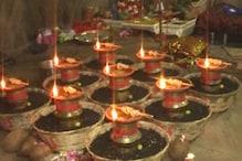 VIDEO: नवरात्रि के पहले दिन देवी मंदिरों में की गई ज्योति कलश का स्थापना