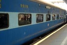 ट्रेन टिकट की लंबी लाइन से छुट्टी! एक नवंबर से अब घर बैठे बुक करें ट्रेन का जनरल और प्लेटफॉर्म टिकट