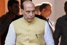 सैनिकों के साथ दशहरा मनाएंगे गृहमंत्री राजनाथ सिंह