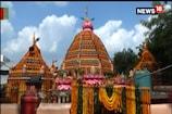 VIDEO: रजरप्पा पीठ पर कालरात्रि की पूजा शुरू, श्रद्धालुओं की उमड़ी भीड़