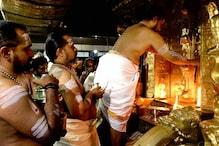 सबरीमाला मंदिर : ऑल केरल ब्राह्मण एसोसिएशन ने पुनर्विचार याचिका दाखिल की