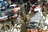 VIDEO- सिवान: टेस्ट ड्राइव के बहाने गाड़ियां चुराने वाला बड़ा गिरोह गिरफ्त में