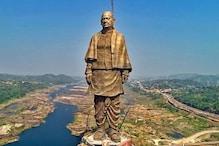 दुनिया की सबसे ऊंची मूर्ति को देखने के लिए खर्च करने होंगे इतने रुपए, ऐसे करें बुकिंग