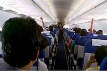 पायलट बना लड़का, गांव की बूढ़ी औरतों को कराई हवाई जहाज की सैर