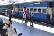 Diwali-Chhath Puja 2018: रेलवे ने शुरू की नई सर्विस, घर बैठे खरीदें ट्रेन कीजनरल टिकट UTS App पर