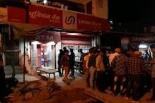 बीस हजार रुपए की रिश्वत लेते हुए यूनियन बैंक का ब्रांच मैनेजर गिरफ्तार