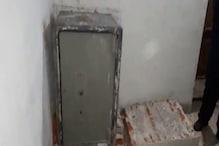VIDEO: यहां बैंक में चोरी करने के लिए चोरों ने तोड़ डाली दीवार