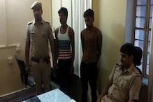 राजस्थान में फिर पकड़े गए नकली नोट, 2 आरोपी गिरफ्तार