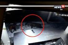 VIDEO: होटल कर्मियों की आहट सुनकर भागा गुलदार, इलाके में दहशत
