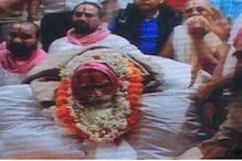 प्रख्यात सन्त पद्मश्री नारायणदास महाराज का देवलोकगमन, कल होगा अंतिम संस्कार