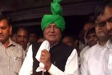 हरियाणा में पूर्व विधायकों की चांदी, हर महीने मिल रही 2.22 लाख रुपये तक पेंशन