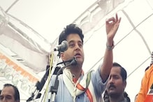 VIDEO: जब ज्योतिरादित्य सिंधिया ने की पीएम मोदी की मिमिक्री!