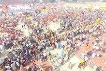 अयोध्या: Drone की नजर से देखिए विश्व हिंदू परिषद की धर्म सभा की तस्वीरें