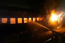 झांसी रेलवे स्टेशन पर खड़ी कोच में लगी भीषण आग, जांच के आदेश