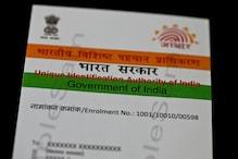 आधार डाटा लीक मामले में जवाब दाखिल करने में केंद्र सरकार ने दिल्ली हाईकोर्ट से मांगा वक्त
