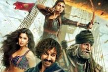 दीवाली पर 'ठग्स' ने कमाए 117 करोड़, Box Office पर रिकॉर्ड नहीं बना पाई आमिर और अमिताभ की जोड़ी