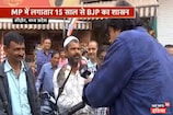 भैयाजी कहिन : BJP से ख़ुश मगर रोज़गार पर सवाल उठाती जनता