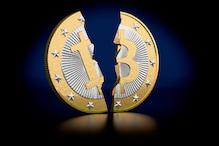 Bitcoin में पैसा लगाने वालों की 70% रकम डूबी, 24 घंटे में हुआ लाखों रुपये का नुकसान