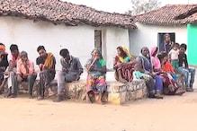 VIDEO: बालोद के इस आश्रित गांव के ग्रामीणों ने नहीं किया मतदान, जानिए क्यों