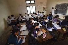 रिलायंस फाउंडेशन ने अनाउंस किया टीचर्स अवॉर्ड, CENTA से मिलाया हाथ
