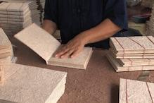 गोबर से पैसा कमाने का आइडिया, 15 लाख रुपये में लगाएं कागज बनाने का प्लांट