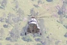 VIDEO: हिमाचल सरकार ने वेट लीज पर हेलीकॉप्टर लेने का लिया निर्णय, 5 को अंतिम फैसला