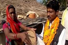 आदिवासी नेता का अनूठा चुनाव प्रचार, मांग रहे एक किलो गेहूं और 10 रुपये