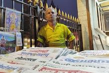 मुंबई 26/11 अटैक: 'मैंने मौत को देखा है, सिर्फ चाय की वजह से बच गई जान'