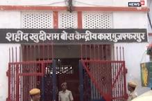 जेल में कैदियों को मोबाइल फोन पहुंचाने वाला जवान गिरफ्तार
