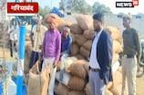 VIDEO: धान खरीदी में गड़बड़ी, जिला खाद्य अधिकारी ने दिया कार्रवाई का भरोसा