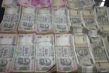 VIDEO: कपड़ा व्यापारी की गाड़ी से लाखों रुपए जब्त, जांच में जुटी पुलिस
