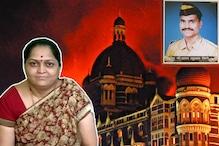 #Mumbai 26/11- 'थोड़ा बिजी हूं, बाद में फोन करता हूं, फिर कभी उनका कॉल आया ही नहीं'