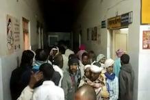 फूड पॉइजनिंग से 100 लोग बीमार, एक बेड पर 2-3 मरीजों का चल रहा है इलाज