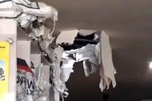 VIDEO: चोरों ने एक ही रात में तीन दुकानों की छत काटकर उड़ाया लाखों का माल