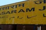 VIDEO- सासाराम: रेलवे स्टेशन को बम से उड़ाने की धमकी