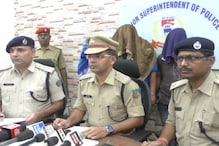 युवती से दुष्कर्म के आरोप में पुलिस अधिकारी के बेटे सहित तीन गिरफ्तार