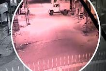 बेखौफ बदमाशों ने ऐसे उखाड़ी एटीएम मशीन, देखें VIDEO