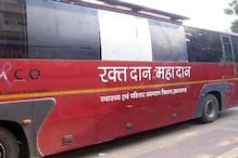VIDEO : रांची में भाजपा के ओबीसी मोर्चा का ब्लड डोनेशन कैम्प