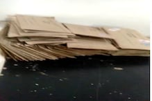 VIDEO : EVM में गड़बड़ी की शिकायतों के बाद अब PHQ में लावारिस मिले पोस्टल बैलेट