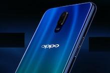 Oppo R17 की पहली सेल, 4,900 रुपये तक के फायदे के साथ पाएं 3 हज़ार से ज़्यादा GB डेटा