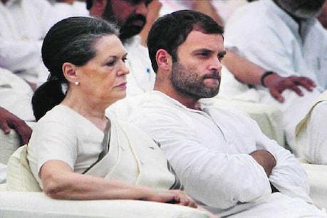 राहुल और सोनिया पर चल रहा इनकम टैक्स का पूरा मामला क्या है?