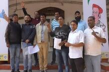 डाक मतपत्रों की अनदेखी के विरोध में कांग्रेस ने किया कलेक्ट्रेट पर प्रदर्शन