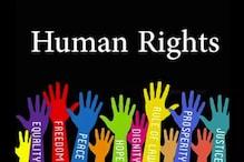 जानें क्यों 'अंतरराष्ट्रीय मानवाधिकार दिवस'  के रूप में मनाया जाता है आज का दिन