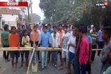 VIDEO: वैशाली में सड़क हादसा में युवक की मौत, आक्रोशित लोगों ने किया सड़क जाम