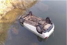 डूंगरपुर में कार बेकाबू होकर नदी में गिरी, पिता की मौत, बेटा गंभीर घायल