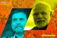छत्तीसगढ़ चुनाव 2018: राजनीतिक दलों के लिए ये मुद्दे बने सत्ता की दहलीज का रास्ता