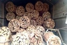 VIDEO: वन विभाग ने पैसेंजर ट्रेन से बड़ी मात्रा मे अवैध लकड़ी की जब्त