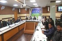 VIDEO: मुख्यमंत्री जनसंवाद में दर्ज शिकायतों की हुई समीक्षा