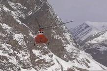 VIDEO: लाहौल घाटी के लोगों ने हेलिकॉप्टर सेवा शुरू करने की मांग उठाई, रोहतांग दर्रा बंद
